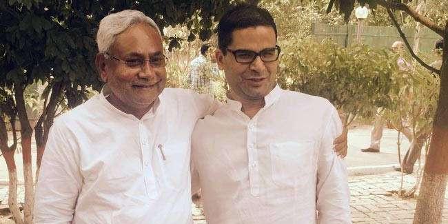 CM नीतीश-प्रशांत किशोर के मिलते ही बिहार में लगी कयास