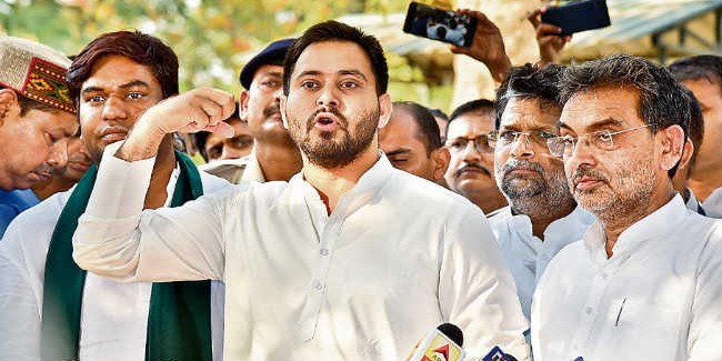 तेजस्वी बोले, दिल्ली जाकर राहुल-प्रियंका से होगी बात, महागठबंधन की बैठक में नहीं आये कांग्रेस के नेता