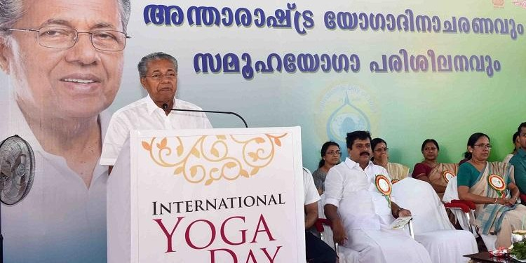 'Yoga is a form of exercise and not part of any religion': Kerala CM on International Yoga Day