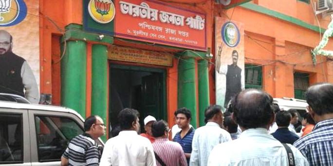WB: अब BJP नेताओं पर 'कट मनी' का आरोप