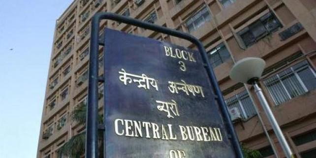 चिट फंड : सीबीआइ ने कोलकाता समेत पश्चिम बंगाल के सात जिलों में 22 जगह छापामारी की