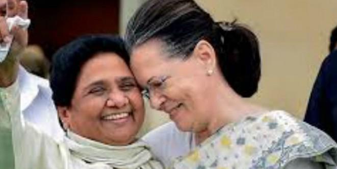 सहयोग के लिए सोनिया ने सपा-बसपा काे शुक्रिया कहा, बोलीं- आने वाले दिन और भी मुश्किल भरे हैं