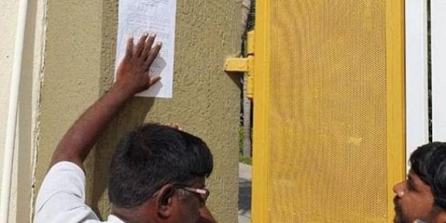 चंद्रबाबू नायडू के आवास समेत 17 इमारतों को जगन सरकार का नोटिस