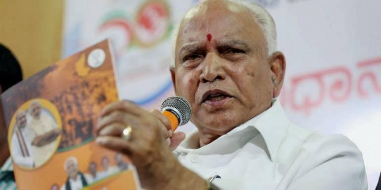 Karnataka BJP Expels 3 Rebel Leaders