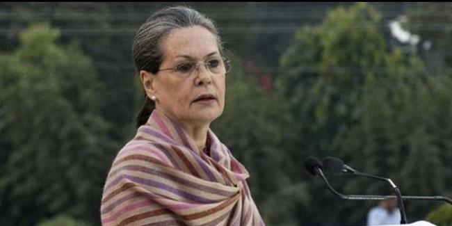 क्या सोनिया गांधी के नए फार्मूला से कांग्रेस की हालत सुधरेगी?