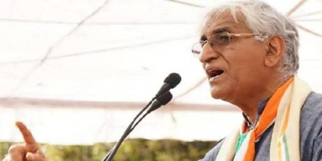 झारखंड विधानसभा चुनाव के लिए कांग्रेस ने बनाई कमेटी, टीएस सिंहदेव होंगे चेयरमैन