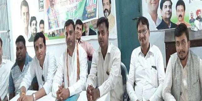 कांग्रेस कार्यकर्ता 25 जुलाई को घेरेंगे झारखंड विधानसभा, तैयारियों को दिया अंतिम रूप