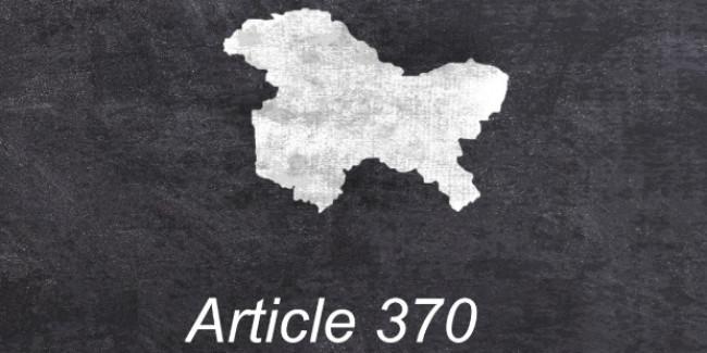 जम्मू एवं कश्मीर के बहाने हिमाचल में धारा-118 मुद्दा सुलगाने की कोशिश?