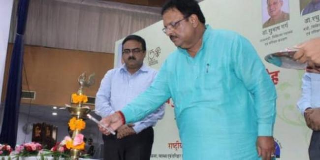 जनसंख्या पर मंत्री डॉ रघु शर्मा ने जताई चिंता, 'हम दो हमारा एक' का किया आह्वान