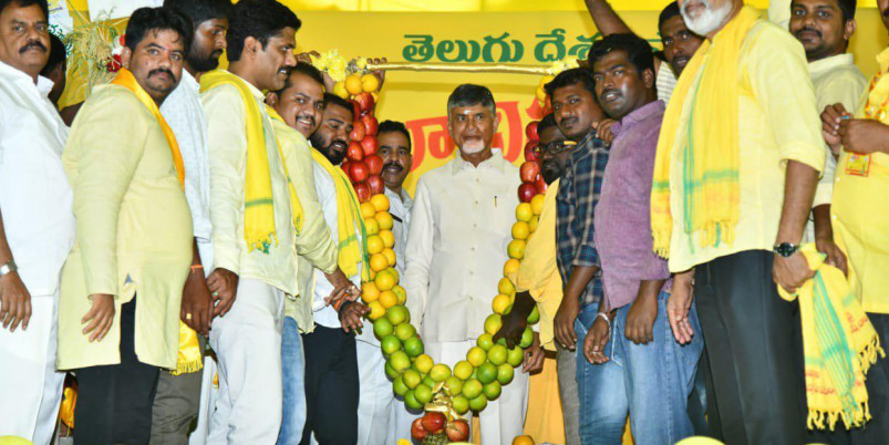 Former Andhra Pradesh CM Chandrababu Naidu invites people to deeksha over sand scarcity