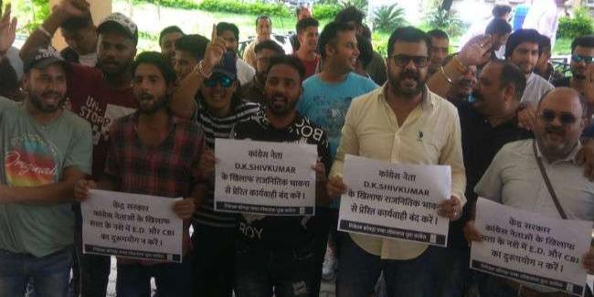 सीबीआइ और ईडी की कार्रवाई पर केंद्र सरकार के खिलाफ सड़कों पर उतरे युवा कांग्रेस कार्यकर्ता