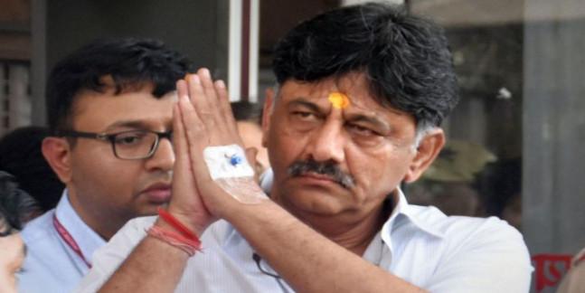 Delhi HC Seeks ED's Response on DK Shivakumar's Bail Plea
