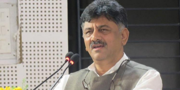 SC Rejects ED's Plea Challenging Bail to DK Shivakumar
