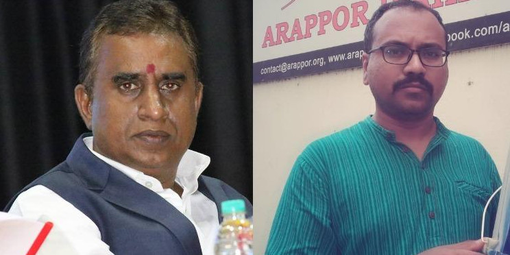We are not afraid: Arappor Iyakkam reacts to defamation case by TN govt