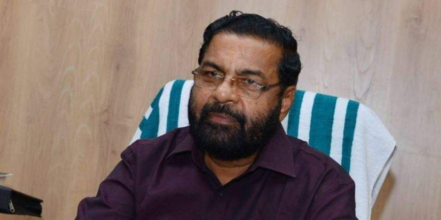 Kerala Bank this fiscal: Minister