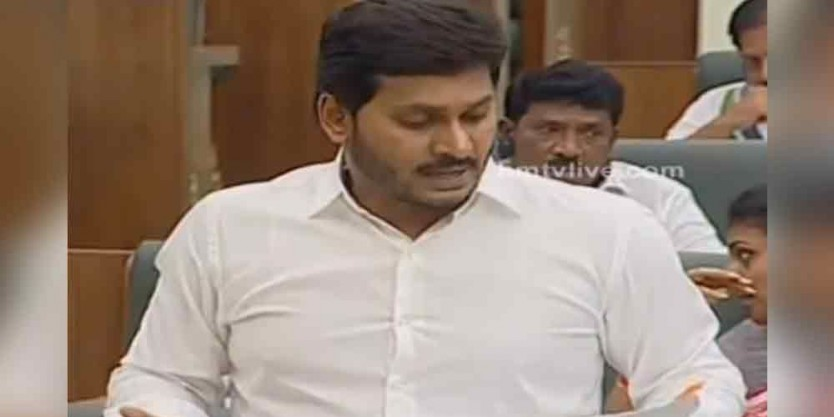 CM YS Jagan's Powerpoint presentation on drought in AP Assembly