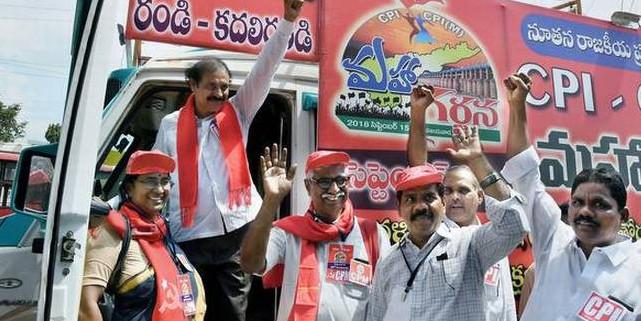 Left parties bat for a political alternative to TDP, YSRCP