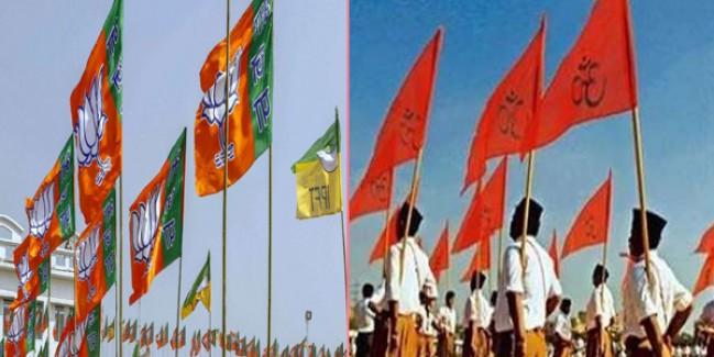 RSS ने संभाली थी कमान, राजस्थान में BJP का परचम फहराने में बड़ा योगदान