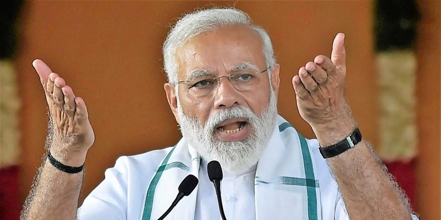 महाराष्ट्र में पीएम मोदी ने आरक्षण को लेकर दिया बड़ा बयान