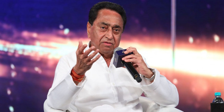 Home Ministry to reopen 1984 case against Kamal Nath