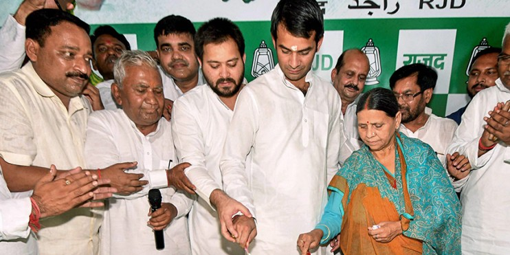 Lalu's squabbling sons campaign together for sister Misa Bharti, realise blood is thicker than water