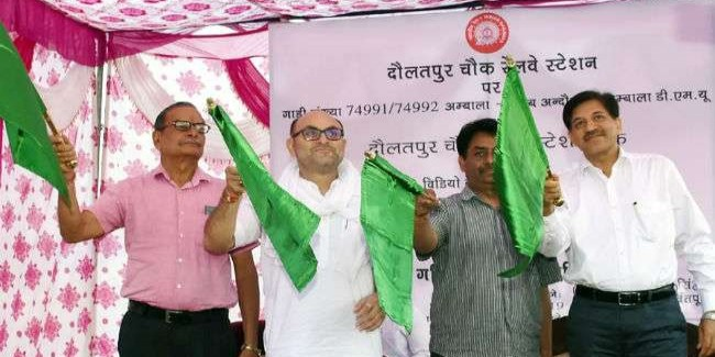 दौलतपुर चौक से चंडीगढ़ होते हुए अंबाला के लिए ट्रेन शुरू, अनुराग ठाकुर ने वीडियो कांफ्रेंसिंग से दी हरी झंडी