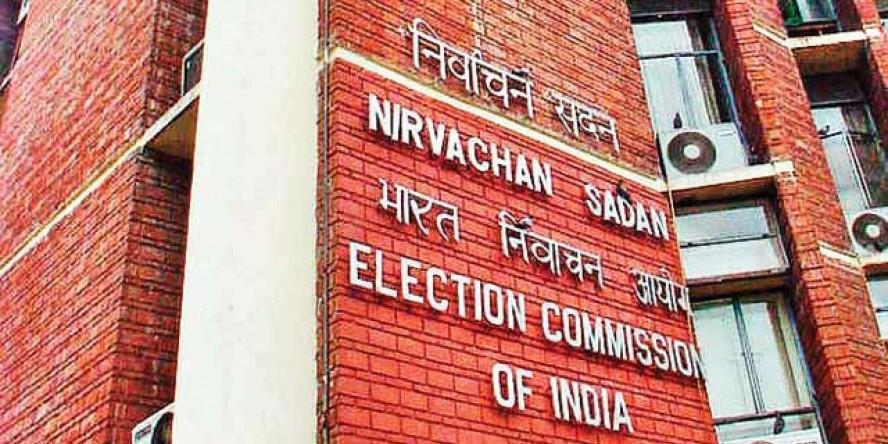 2019 के आखिर तक जम्मू-कश्मीर विधानसभा के लिए हो सकते हैं चुनाव: EC