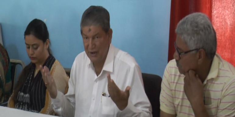 पंचायत चुनाव में भी कांग्रेस की बल्ले-बल्ले रहेगी : हरीश रावत