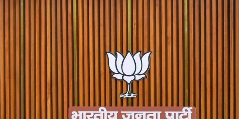 Mizoram BJP to be dissolved if Citizenship Bill not revoked: State unit chief