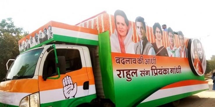 Assam govt on recruitment drive violating model code: Congress