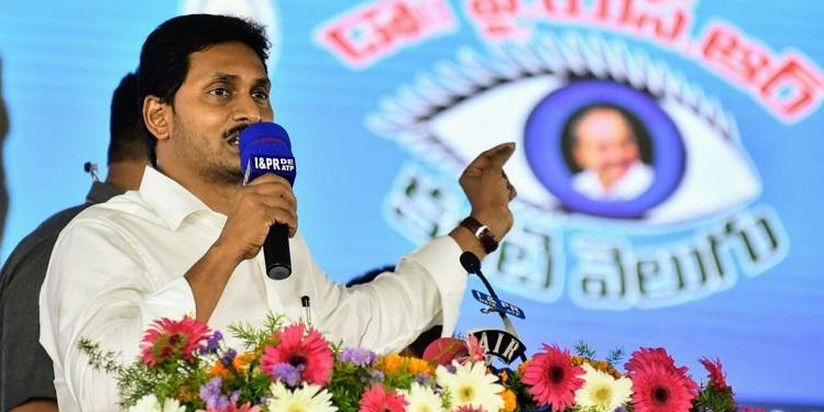 Andhra CM launches free eye care, one of the poll promises of the ruling YSRCP