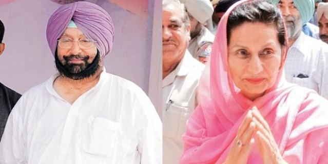 पटियाला में कांग्रेस के लिए आसान नहीं होगी जीत, स्थानीय मुद्दे गले की फांस