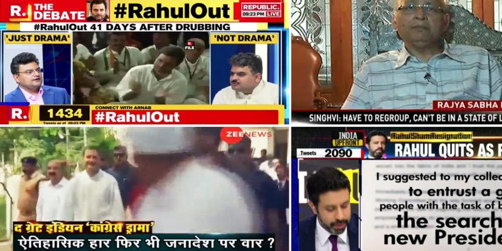 राहुल गांधी के इस्तीफे के बाद टीवी चैनलों ने वही रंग दिखाया जिसमें उन्हें महारथ हासिल है