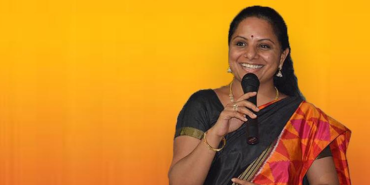 Former MP Kavitha invited to attend 64th CPC in Uganda