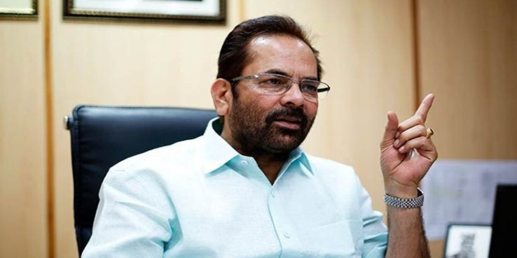 Opposition insulting people's mandate by blaming EVMs: Mukhtar Abbas Naqvi