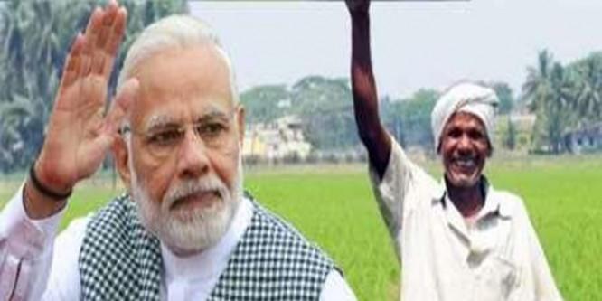 PM सम्मान निधि : कांग्रेस सरकार का रोड़ा, 10 फीसद किसानों को भी नहीं मिली दूसरी किस्त