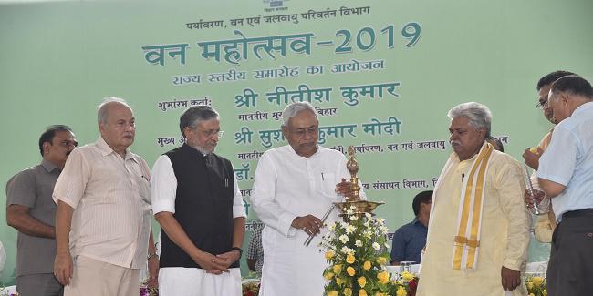 2022 तक बिहार राज्य का हरित आवरण 17 प्रतिशत तक करने का लक्ष्य : CM नीतीश