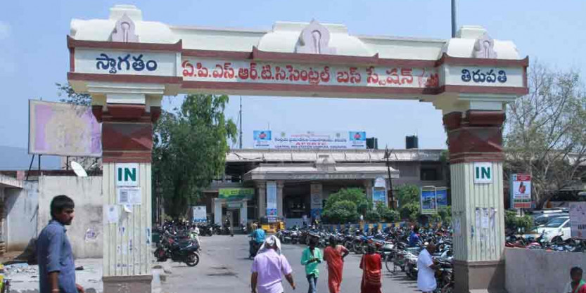 RTC employees elated over merger decision in Tirupati