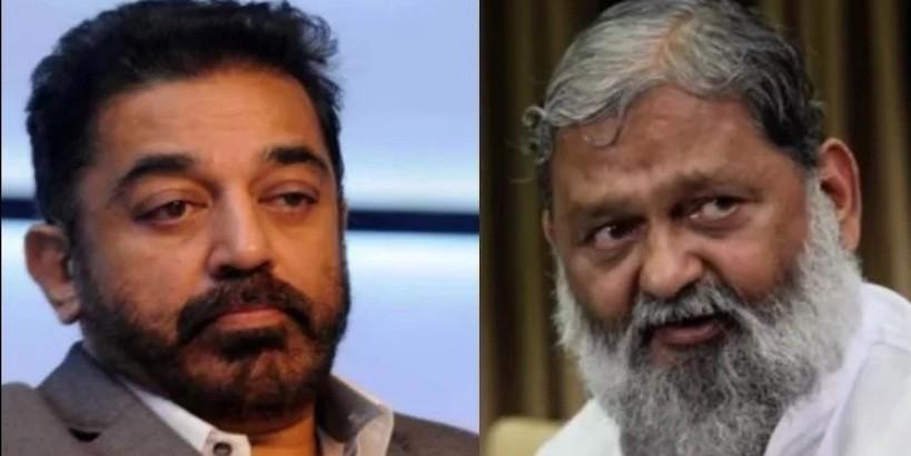 कमल हसन के बयान पर अनिल विज बोले- हर कत्ल करने वाले को आतंकवादी नहीं कहा जा सकता