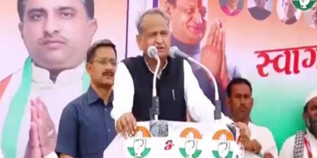 CM गहलोत बोले, भाजपा काे चुनाव आते ही राम मंदिर व सेना याद आ जाती है