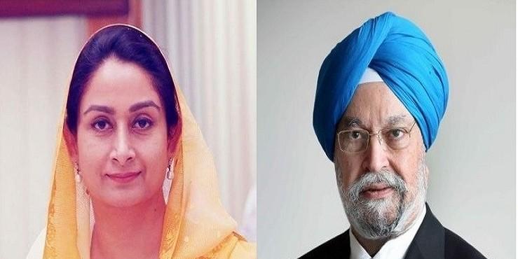 मोदी कैबिनेट से पंजाब को मिली सौगात, हरसिमरत कौर, हरदीप पुरी और सोम प्रकाश बने मंत्री