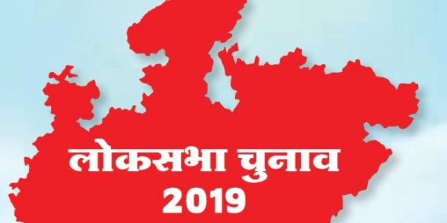 पहले दौर के छह संसदीय क्षेत्रों के लिए 166 नामांकन दाखिल, दूसरे दौर की अधिसूचना जारी
