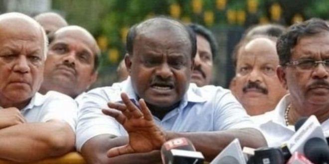 कुमारस्वामी कांग्रेस को सीएम पद देने के लिए हुए तैयार