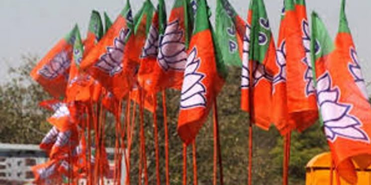 BJP  announces candidates for bypolls in Assam
