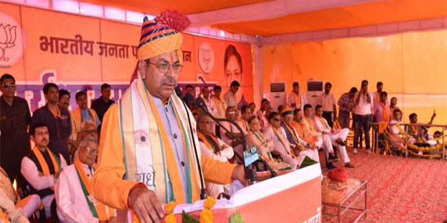 New Rajasthan BJP Chief Poonia takes charge while former CM Vasundhara Raje skips event