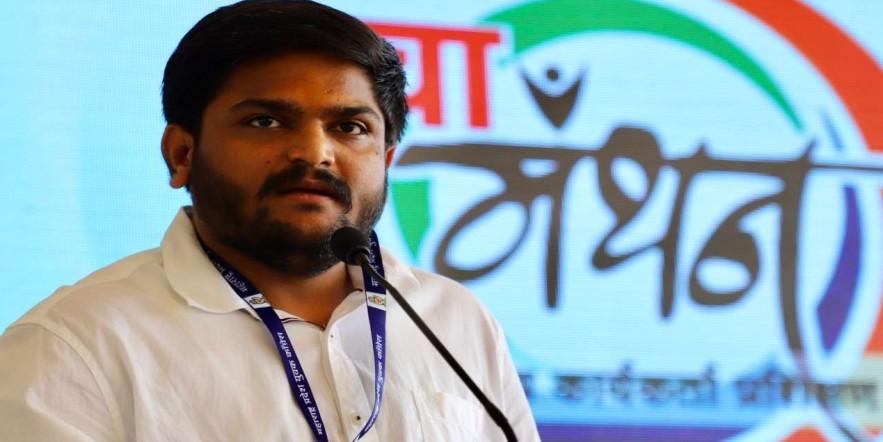 Defeat of honesty by dishonest: Hardik Patel on Lok Sabha poll results