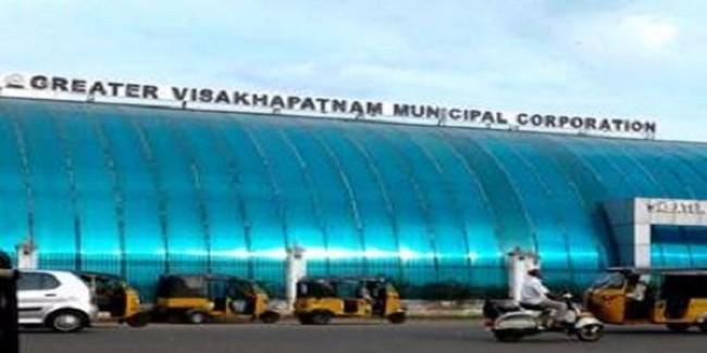 GVMC threatens to demolish TDP office