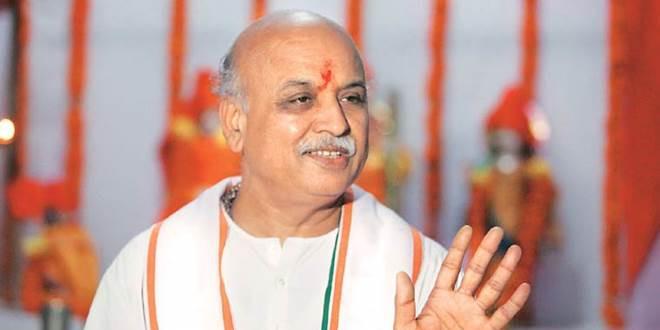 प्रवीण तोगड़िया ने बीजेपी पर साधा निशाना, कहा- चुनाव के लिए माहौल बनाना है मंदिर नहीं