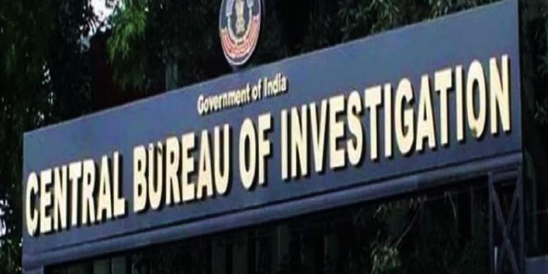 बरगाड़ी बेअदबी मामलाः सीबीआई की क्लोजर रिपोर्ट में आरोपियों को क्लीन चिट