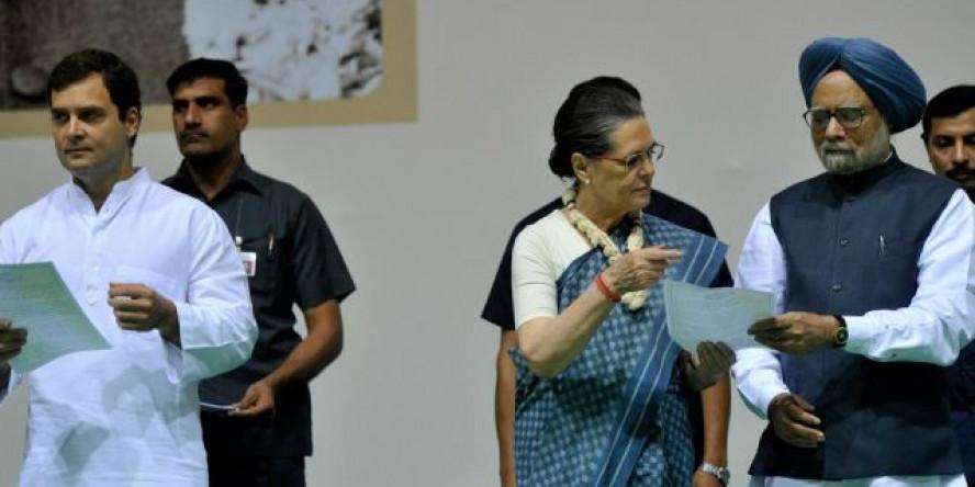 राजस्थान उपचुनाव में कांग्रेस के स्टार प्रचारक बने मनमोहन सिंह, सूची से सोनिया-राहुल गायब